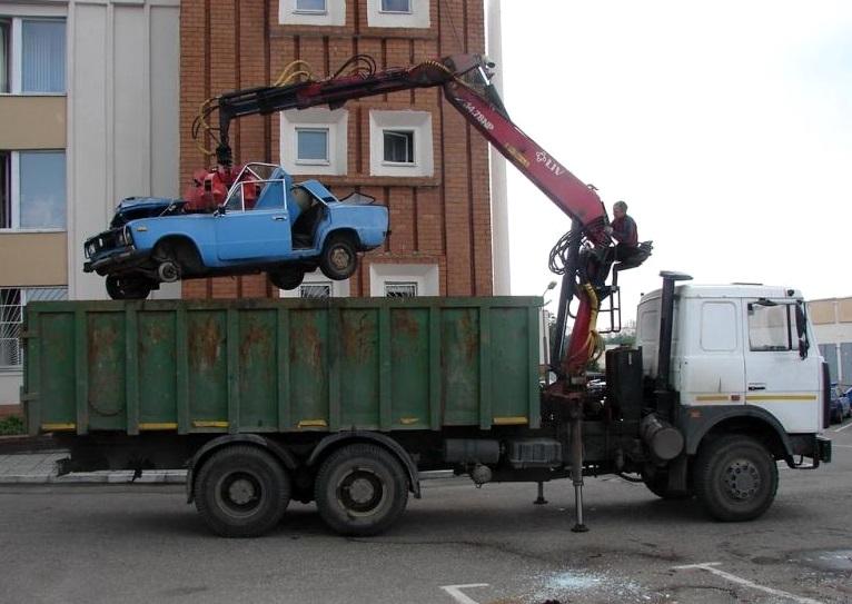Сдать авто в металлолом