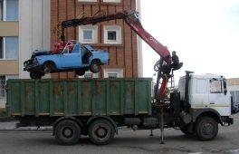 Сдать авто на металлолом